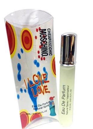 Moschino I Love Love - Pen Tube 20ml