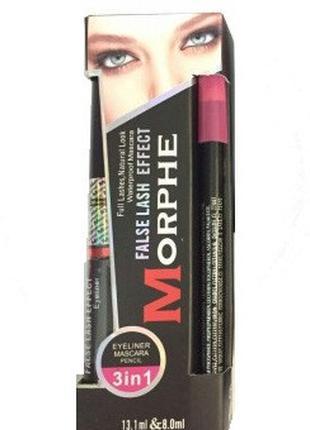 Набор для макияжа глаз 3 в 1 Morphe