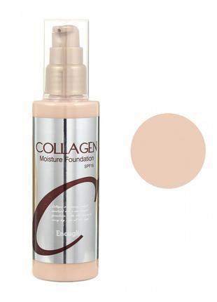Тональный крем Enough Collagen Moisture Foundation spf 15 13