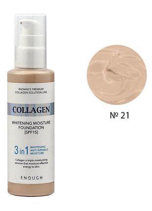 Тональный крем Collagen Enough 3в1 21