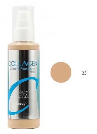 Тональный крем Enough Collagen SPF15 23