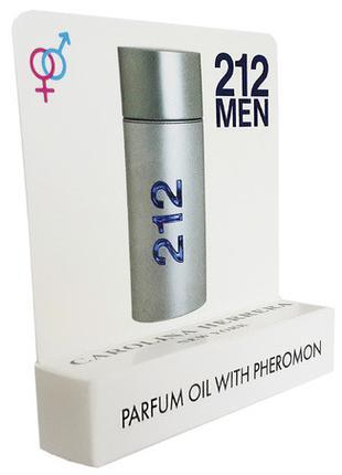 Carolina Herrera 212 for Men - Mini Parfume 5ml