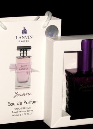 Lanvin Jeanne - Travel Perfume 50ml