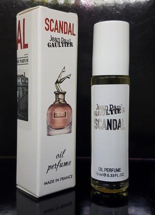 Jean Paul Gaultier Scandal - Масло 10 мл