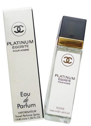 Chanel Egoiste Platinum - Travel Perfume 40ml