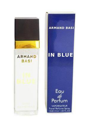 Armand Basi In Blue - Travel Perfume 40ml