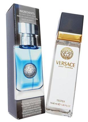 Versace Pour Homme - Travel Perfume 40ml