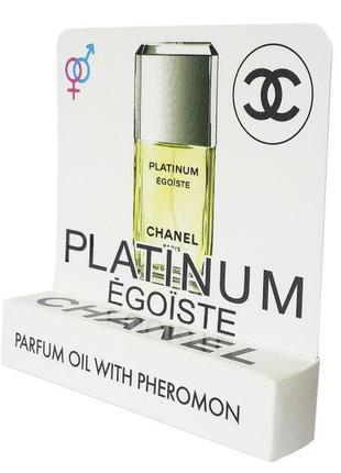 Chanel Egoiste Platinum - Mini Parfume 5ml