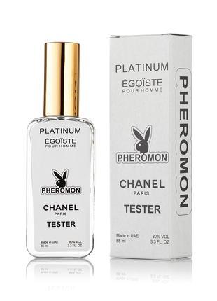 Chanel Egoiste Platinum - Pheromon Tester 65ml