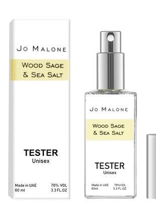 Jo Malone Wood Sage and Sea Salt - Dubai Tester 60ml
