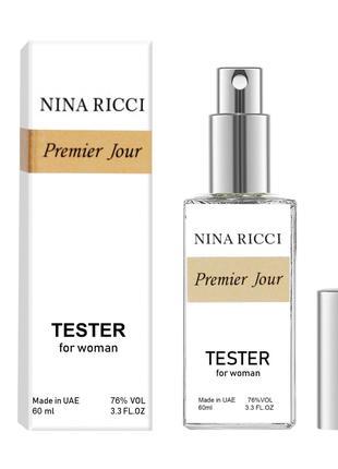 Nina Ricci Premier Jour - Dubai Tester 60ml