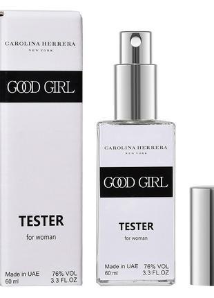 Carolina Herrera Good Girl - Dubai Tester 60ml