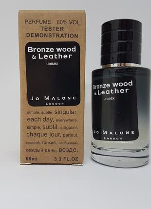 Jo Malone Bronze Wood and Leather - Selective Tester 60ml