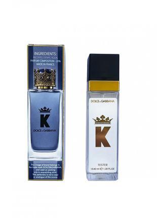 Dolce Gabbana K - Travel Perfume 40ml