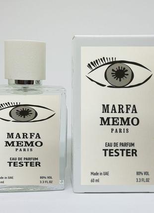 Memo Marfa - Quadro Tester 60ml