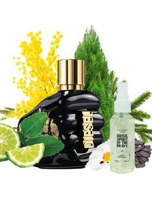 Diesel Spirit Of The Brave - Parfum Analogue 68ml