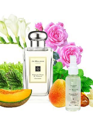Jo Malone English Pear and Freesia - Parfum Analogue 68ml