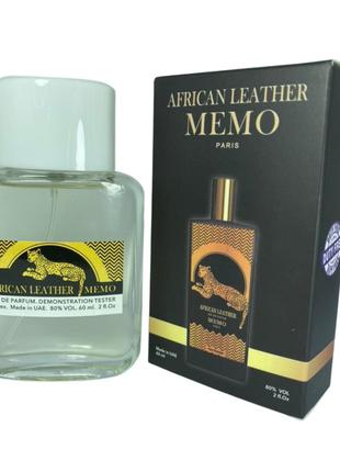 Memo African Leather - Free Tester 60 ml