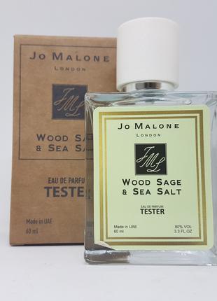 Jo Malone Wood Sage and Sea Salt - Quadro Tester 60ml