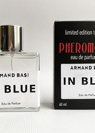 Armand Basi In Blue - Pheromone Perfum 60ml
