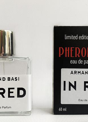 Armand Basi In Red - Pheromone Perfum 60ml