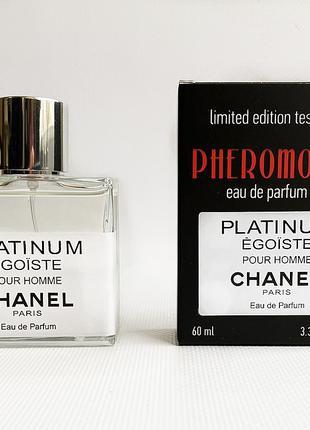 Chanel Egoiste Platinum - Pheromone Perfum 60ml