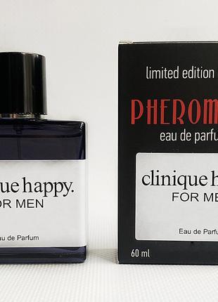 Clinique Happy For Men - Pheromone Perfum 60ml