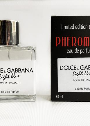 Dolce Gabbana Light Blue Мen - Pheromone Perfum 60ml