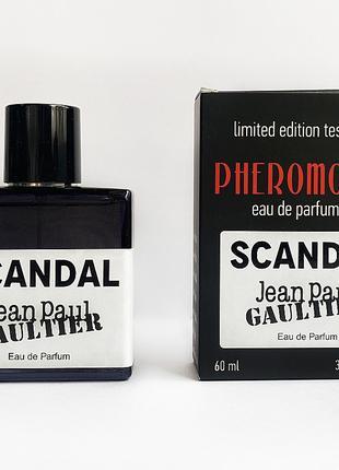 Jean Paul Gaultier Scandal - Pheromone Perfum 60ml