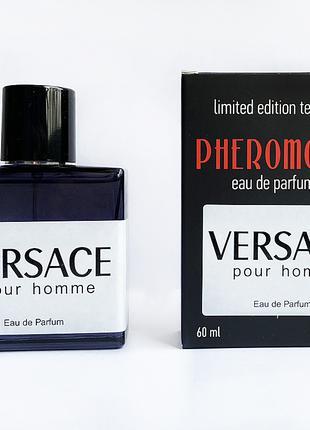 Versace Pour Homme - Pheromone Perfum 60ml