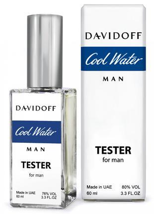 Davidoff Cool Water for Men - Dubai Tester 60ml