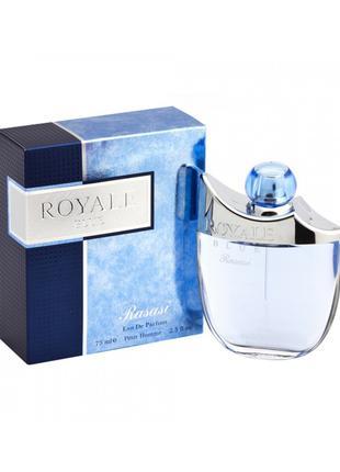 Royale Blue Rasasi Men EDP 75 ml арт.30261
