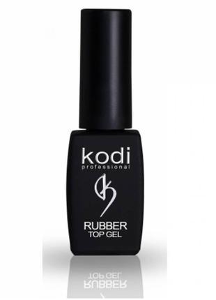 Каучуковое верхнее покрытие для гель-лака Kodi Rubber Top 8ml