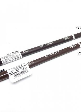 Карандаш для бровей Bless Brow Pencil 206