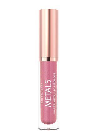 Блеск для губ Golden Rose Metals Matte Metallc Lipgloss 55