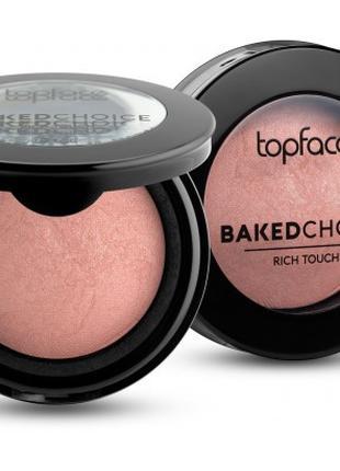 Румяна запеченные Topface Baked Choice PT703 №04 Shimmer Peach