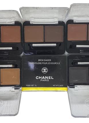 Тени для бровей Chanel 6
