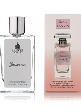 Lanvin Jeanne - Travel Spray 60ml