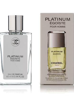 Chanel Egoiste Platinum - Travel Spray 60ml