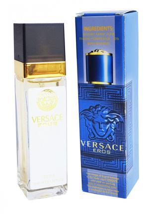 Versace Eros Pour Homme - Travel Perfume 40ml