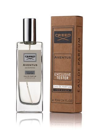 Creed Aventus for women - Exclusive Tester 70ml