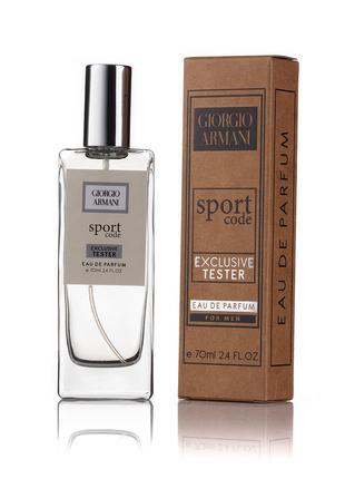 Giorgio Armani Code Sport - Exclusive Tester 70ml