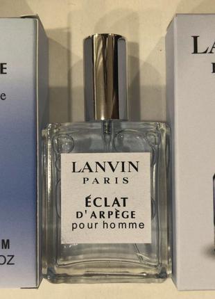 Lanvin Eclat d`Apege pour homme - Voyage 35ml