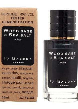 Jo Malone Wood Sage and Sea Salt - Selective Tester 60ml