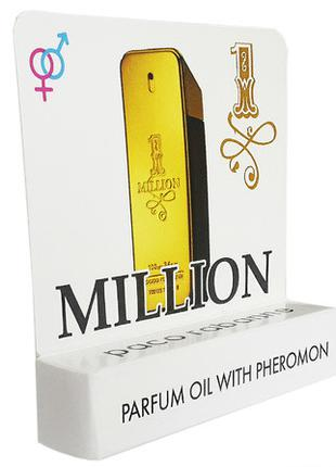 Paco Rabanne 1 Million - Mini Parfume 5ml