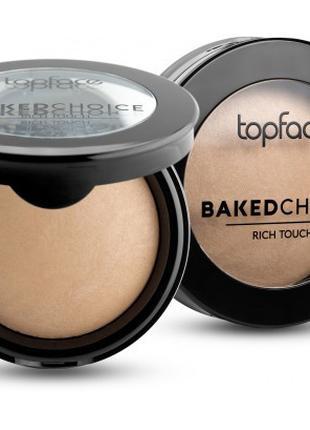 Пудра запеченная Topface Baked Choice PT701 №06 Beige