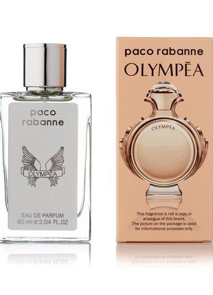 Paco Rabanne Olympea - Travel Spray 60ml