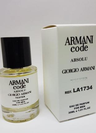 Giorgio Armani Armani Code Absolu Масляный тестер 30 мл