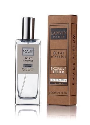Lanvin Eclat d`arpege for men - Exclusive Tester 70ml