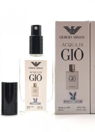 Giorgio Armani Acqua di Gio - Pheromon Color 60ml